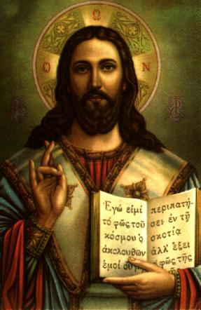 Festividad de Jesucristo Sumo y Eterno Sacerdote | Cucuruchoweb
